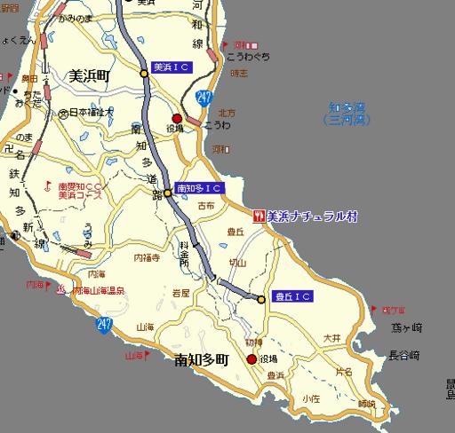知多ナチュラル村img002.png