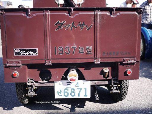 s-P1080210.jpg