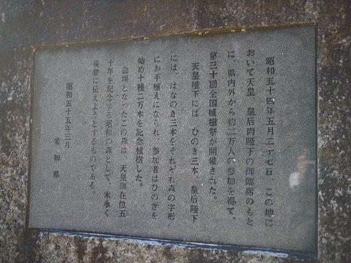 s-P1080813.jpg